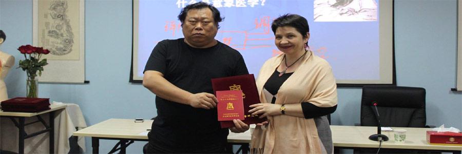 Занятия проводит инструктор Чжун Юань цигун Игнатьева Наталья